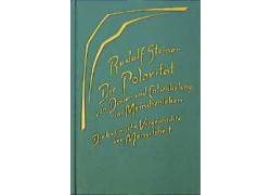Boeken van Rudolf Steiner Die Polarität von Dauer und Entwickelung im Menschenleben GA 184 - 9783727418402